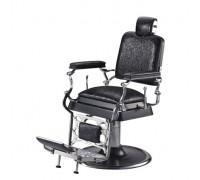 Парикмахерское кресло А500 Skeleton