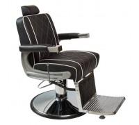 Парикмахерское кресло URAN