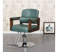 Кресло парикмахерское Куба